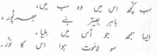 Qalam-e-Mawla_246