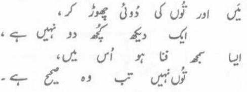 Qalam-e-Mawla_327